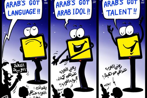 arabs got talent idol series tv space arabic language translate mbc