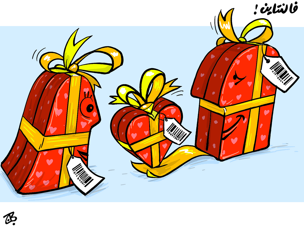 valentine day wrap gifts presents love face box paper consumer money